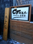 Guu! So tasty.