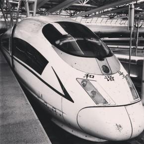 Hello bullet train.