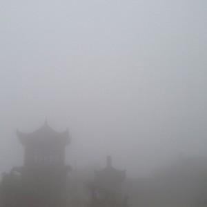 Crazy smog