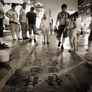 Street writing.