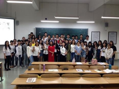 My CIS3750 Class at Dalian Nationalities University